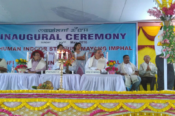 Inaguration of 6th JFI Training Center at Imphal